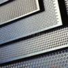 供应信阳分离机筛板、水泥打散机筛片、脱粒机筛片、不锈钢通孔板金属冲孔网热销