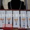 供应金凯利黄白金项链,手镯,耳环,手链,戒指,脚链