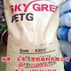 供应高透明PETG 韩国SK S2008