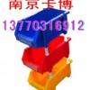 供应抽取式零件盒,磁性材料卡-南京卡博