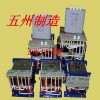 供应UV灯变压器、变压器、3KW变压器、5KW变压器