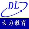 提供河南郑州物业管理师培训