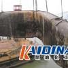 供应石油沥青清洗剂