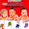 供应新七田真:胎教音乐(8CD+婴儿护理2DVD)