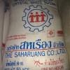 供应泰国白砂糖