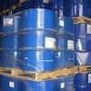 大洋化工长期供应93号汽油4500元/吨