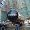 供应南宁龙康抗压/加强整体填埋型玻璃钢化粪池
