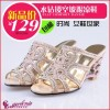 供应高奈利亚女鞋,罗马凉鞋,鱼嘴鞋,坡跟鞋,品牌女鞋,女鞋批发
