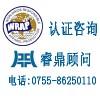 提供WRAP验厂咨询,WRAP验厂要求,WRAP验厂清单