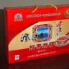 供应澄江650红枣藕粉