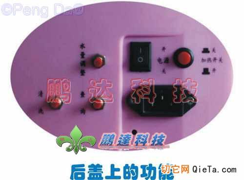 供应PD2010商务型 家庭型柔巾机 湿巾机 湖南省鹏达科技...