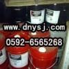 供应38459582英格索兰专用油