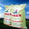 供应厂家直营水泥外加剂UEA低碱膨胀剂
