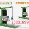供应TK6913数控落地镗床光机及大型铸件