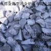 大量供应硅铁