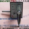 供应电磁锁,反向电磁锁,户内电磁锁