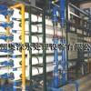 供应实验室用超纯水/纯化水设备/实验室去离子水