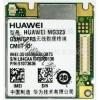 供应华为GSM模块,GPRS模块 MG323