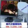 供应无线网卡,卫星天线信号接收器,电子产品