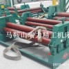 供应瑞力精工W11系列自动卷板机,W11-8*2000三辊卷板机