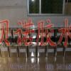 供应PVC收缩膜标签胶水,PVC薄膜胶水
