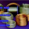 供应广东最优质电工铜编织线,斜纹铜编织线