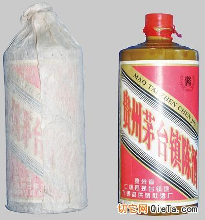 北京贵江德源商贸酒业责任有限公司 -供应原浆酒,原浆液十五年,