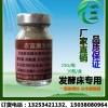 发酵床菌种厂家优惠活动价格优惠