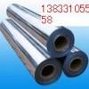 供应PAP铝塑复合片,石家庄pap板、铝塑片、保温外护层