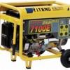 供应6kw汽油发电机/单相220v静音可移动发电机组