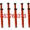 供应质量好的DW系列单体液压支柱在中煤