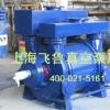 供应上海市宝山区2BE型水环式真空泵,质保一年,终生维修