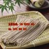 供应好稻夫五谷面坊,特色五谷面坊,北京五谷面馆加盟