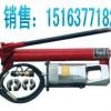 供应东亚液压螺帽破切器(螺母劈开器)