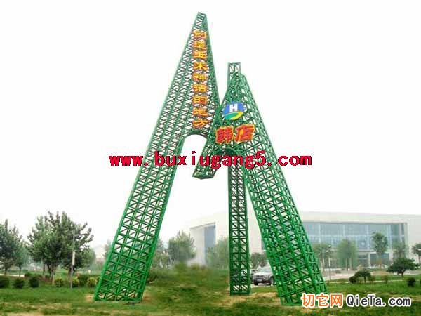 图库 辽宁雕塑展示不锈钢雕塑效果图