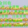 苏州黄金回收,苏州金条回收,苏州黄金典当,苏州黄金项链回收,苏州各类金银钻戒回收典当