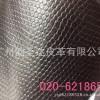 供应仿真皮贴面超纤革、超纤手袋革