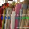 特价超纤、韩国绒、定岛超纤绒、超细纤维超纤革