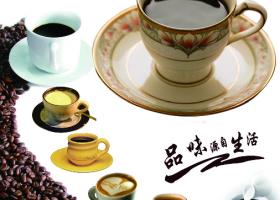 2013第三届广州国际咖啡设备及用品展览会