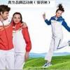 供应运动服,奥为品牌运动服,室外运动服装 运动服装公司