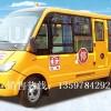 19座小学生幼儿园专用校车多少钱一辆?