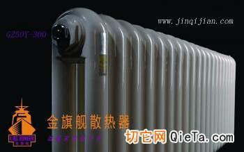 供应钢制柱式散热器报价 钢制柱式散热器价格 钢制柱式散热器多少钱