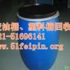 库存上海废油桶回收、废旧油桶回收、废油漆桶回收