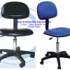 供应无尘椅,防静电椅子,防静电靠背椅,导电椅ASCESD19701