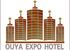2013第九届中国(郑州)欧亚国际酒店用品博览会