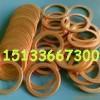 供应紫铜垫,退货紫铜垫片,铜垫片厂家