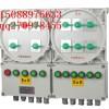 供应防爆插座箱/动力箱/配电箱BXMD-C系列防爆(动力)配电箱(检修电源插座箱)