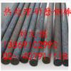 供应磷化工低磨耗合金钢棒,热处理工艺耐磨钢棒,调质钢棒