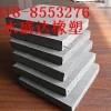 北京供应伸缩缝填缝板 畅销全国