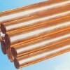 供应H68铜合金H68铜板圆棒卷材管材厂家直销进口材料
